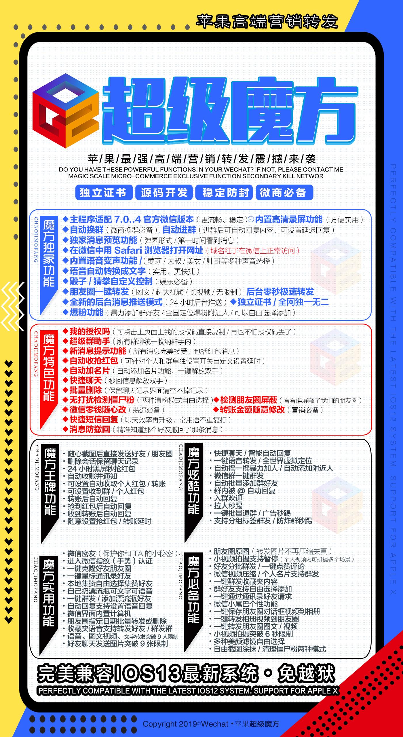 haibao (1).jpg